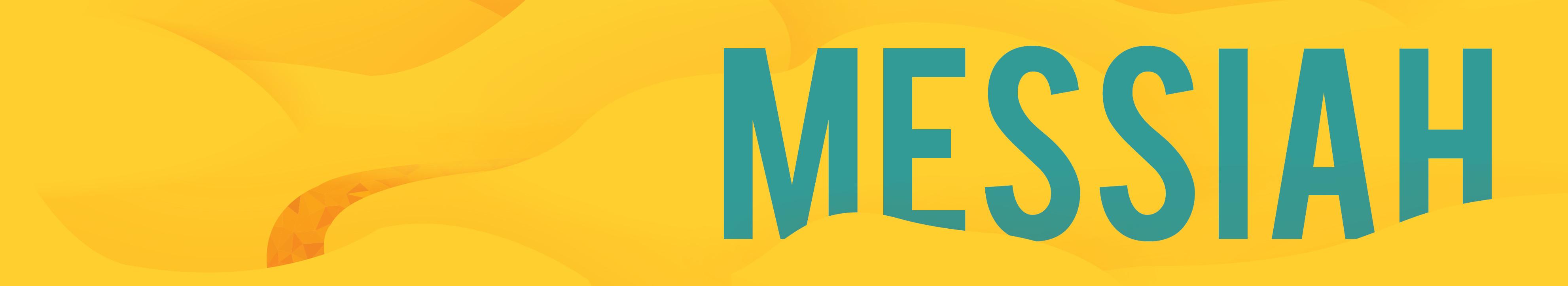 messiah slim banner